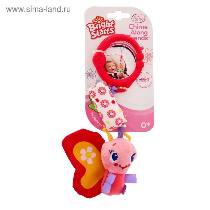 Развивающая игрушка «Звонкий дружок. Бабочка» с колокольчиком, цвета МИКС
