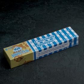 Набор ложек столовых «Уралочка», 6 шт, h=19,5 см, толщина 2 мм - фото 69639