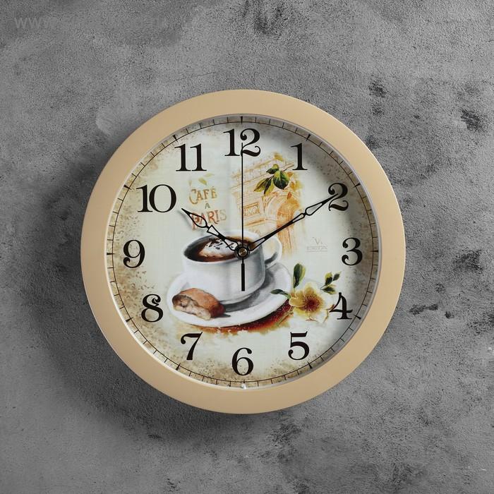 """Часы настенные круглые """"Чашка кофе"""", кухонные"""