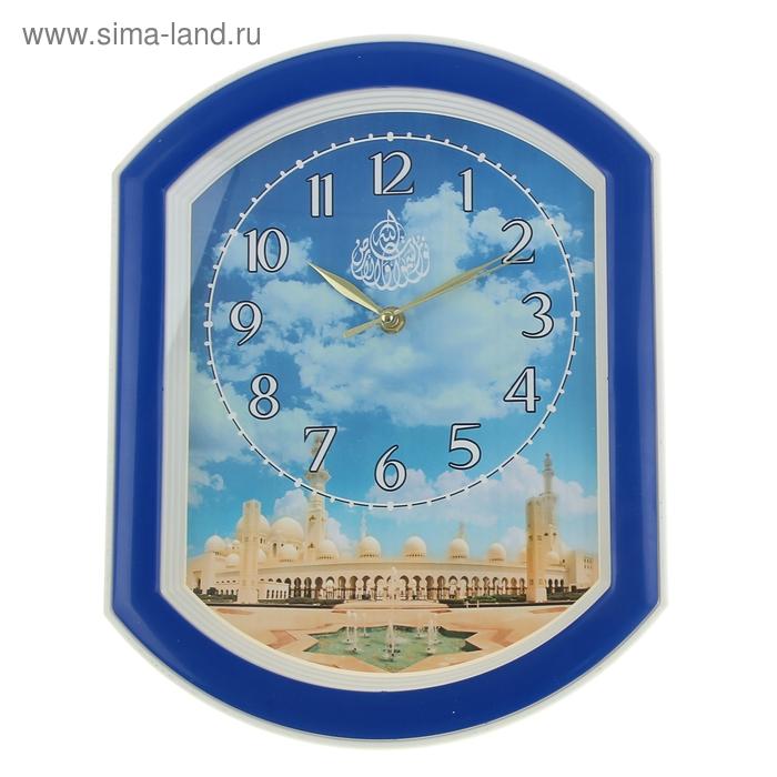 """Часы настенные """"Город и небо"""" синие"""