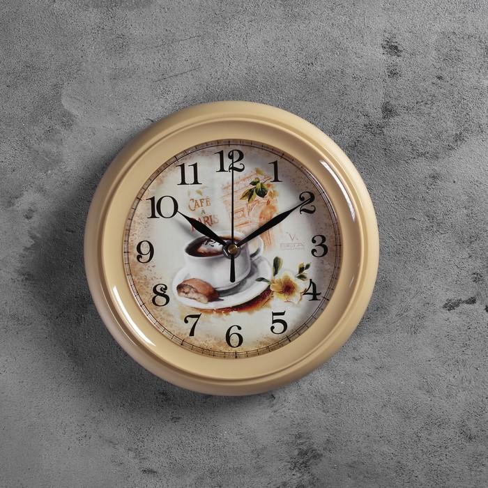 """Часы настенные круглые """"Кофе"""", кухонные"""