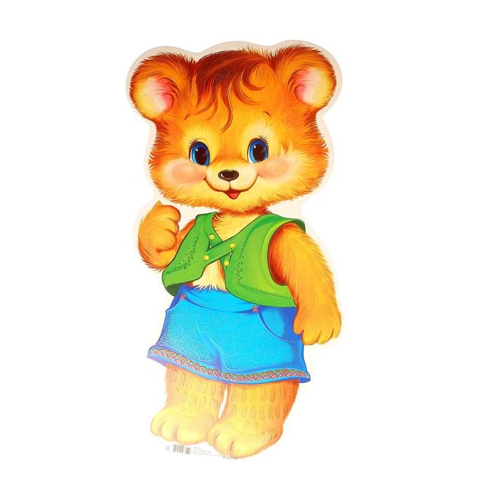 """Плакат вырубной """"Медвежонок"""""""