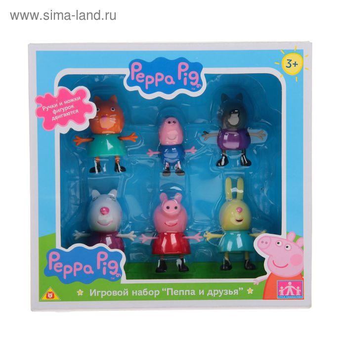 """Игровой набор """"Пеппа и её друзья"""", 6 фигурок"""