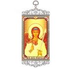 """Икона-хоругвия """"Ангел- Хранитель"""" на подвесе"""