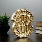 """Копилка """"Доллар"""" 7,5х17х21,5см золото"""