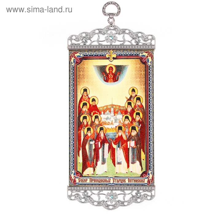 "Икона-хоругвия ""Собор Преподобных Старцев Оптинских"" на подвесе"
