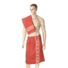 компл./сауна Fiesta муж. терракот (юбка 70*140см, полотенце 50*90см) махра, 480 гр/м