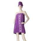 компл./сауна Fiesta жен. фиолетовый (юбка 70*140см, чалма для волос) махра, 480 гр/м