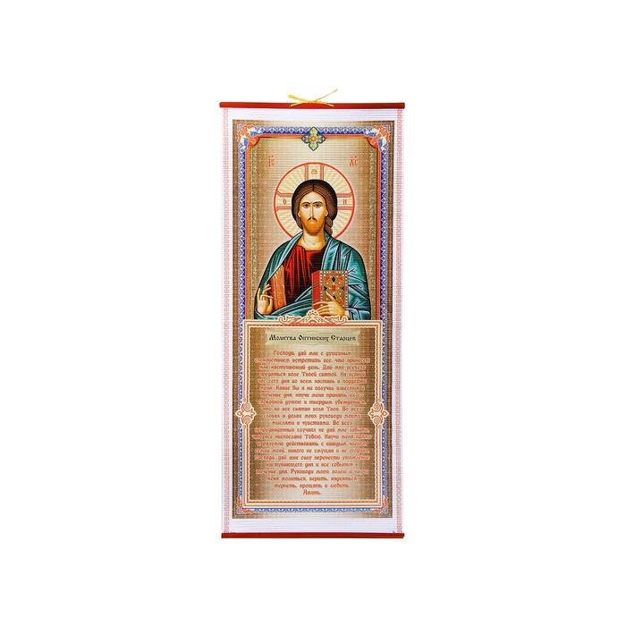"""Панно """"Молитва Оптинских Старцев"""""""