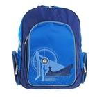 Рюкзак школьный эргономичная спинка Proff 38*32*18 Attack, для мальчика синий