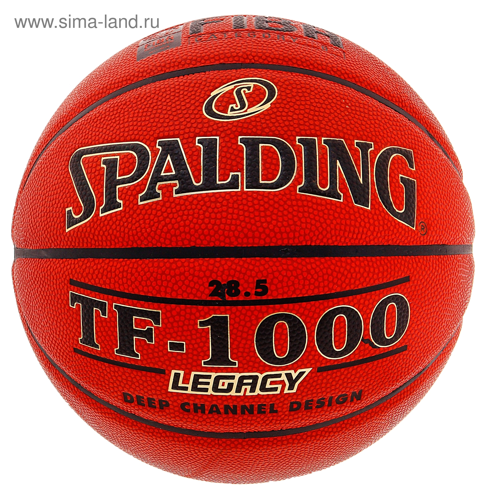 7545e76b Мяч баскетбольный Spalding TF-1000 Legacy, 74-451z, размер 6 (884196 ...