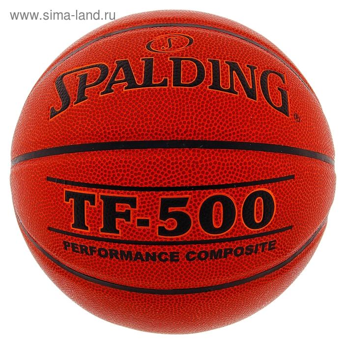 Мяч баскетбольный Spalding TF-500 Performance, 74-530z, размер 6