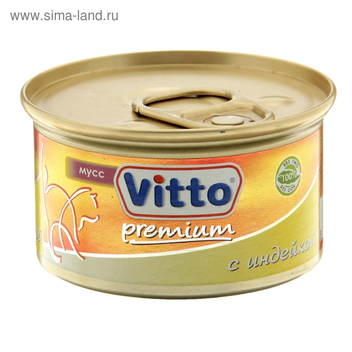 Консервы Vitto Cat Premium индейка, мусс, 85 гр
