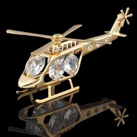 Сувенир «Вертолет», 10×5×4 см, с кристаллами Сваровски