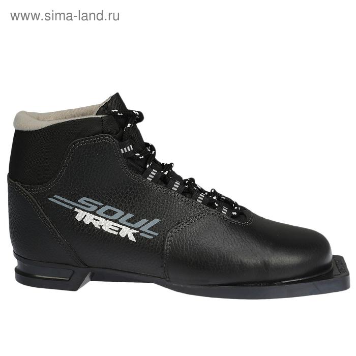 Ботинки лыжные ТРЕК Soul НК NN75, размер 42, цвет: черный