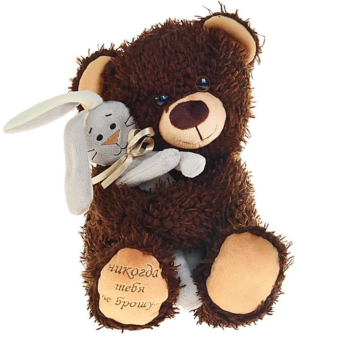 Мягкая игрушка «Медвежонок Чиба с зайцем» - фото 1579824