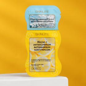 Оздоравливающий комплекс для лица: скраб + маска 1 шт/10 мл. Ош