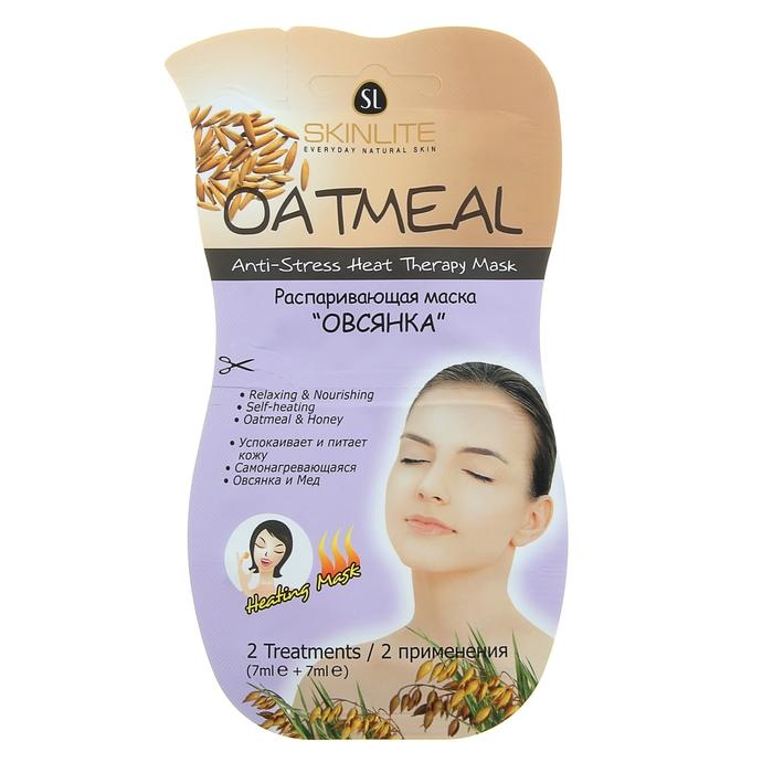 Распаривающая маска ОВСЯНКА (2 применения) 2х7мл