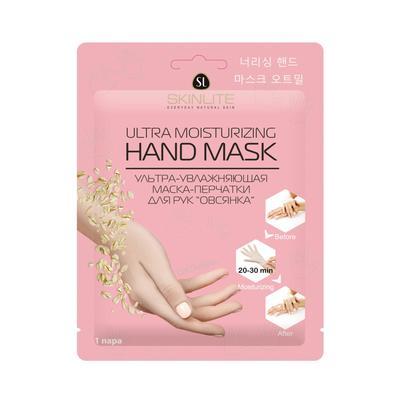 Ультра увлажняющая маска-перчатки