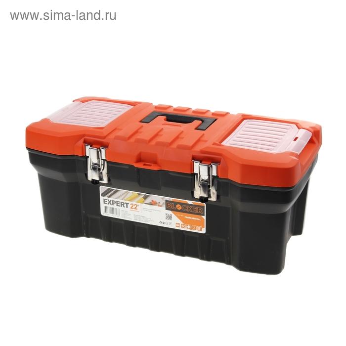 """Ящик для инструментов Expert 22"""", цвет черно-оранжевый"""