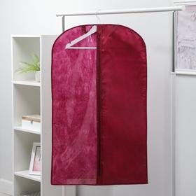 Case for clothes 60 x 100 cm, spunbond, color Bordeaux