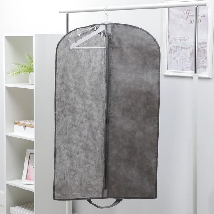 Чехол для одежды 60×100 см, спанбонд, цвет серый