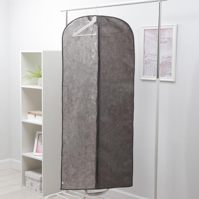 Чехол для одежды спанбонд 60х140 см, цвет серый