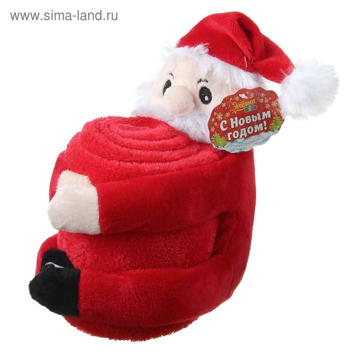 """Набор подарочный Этелька 2 предмета """"Новый год Санта-обнимашка"""", плед 75х100 см, корал-флис, красный"""