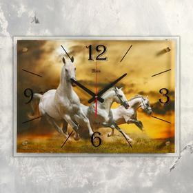 """Часы настенные, серия: Животный мир, """"Лошади"""" 40х56  см, микс"""