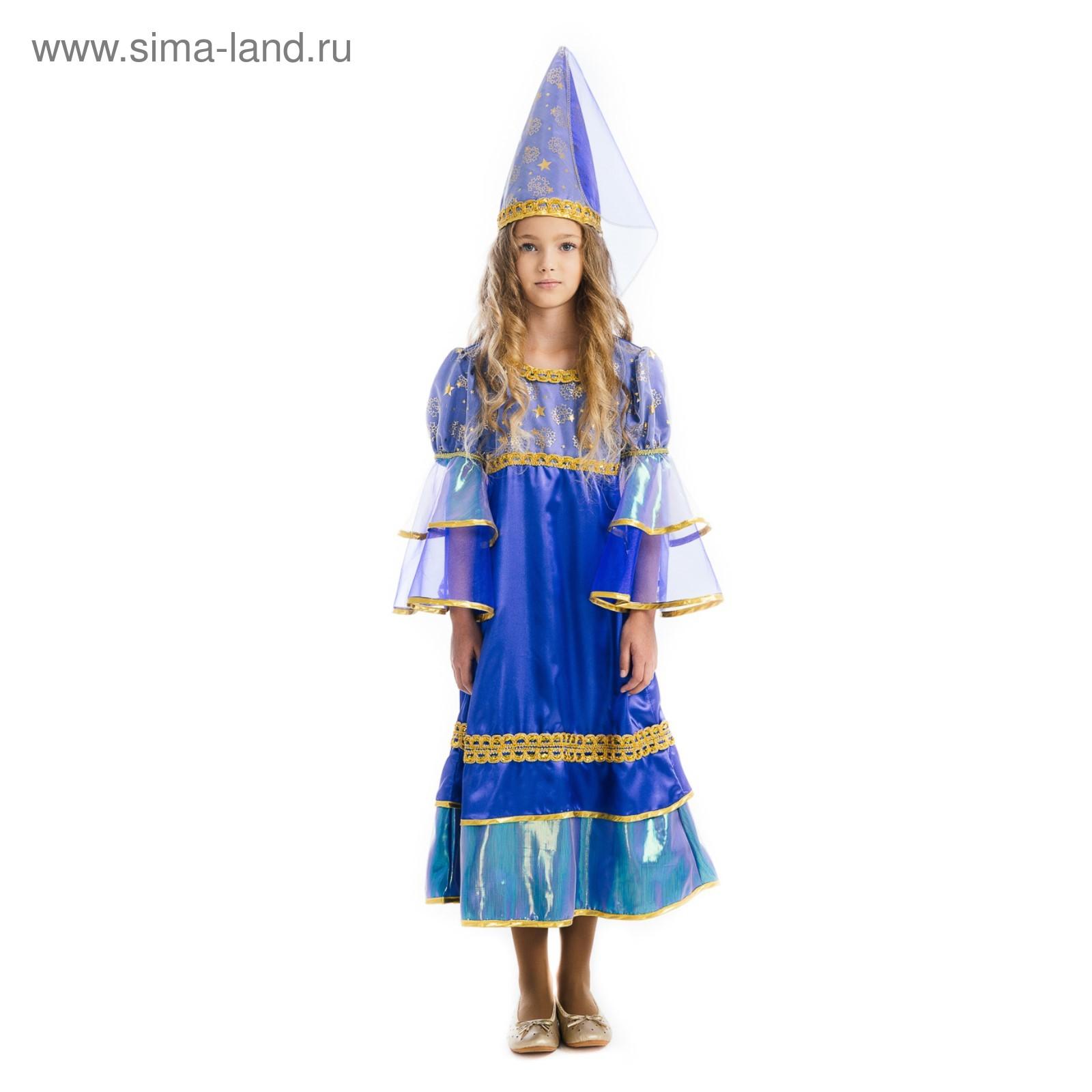 e789caaaa8b7fb Карнавальный костюм