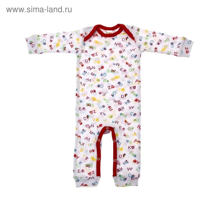 Комбинезон детский, рост 86 см, цвет МИКС AZ-531_М