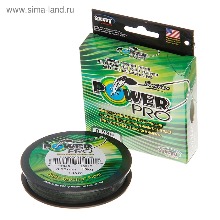 Леска плетеная Power Pro 135м 0,23мм/15кг, цвет зелёный