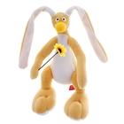 Мягкая игрушка «Заяц Федя», 27 см