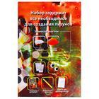 Набор для опытов «Забавные лизуны №3», цвет красный - фото 106533916