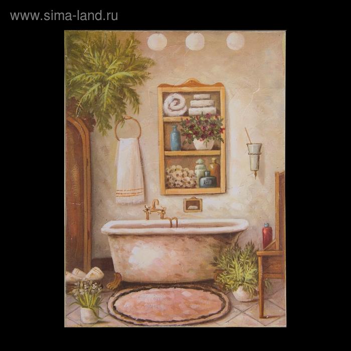 """Картина """"Прованс. Ванная - 1"""""""