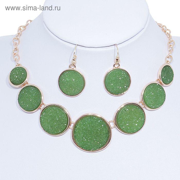 """Набор 2 предмета: серьги, колье """"Круги"""" ассоль, цвет зеленый"""