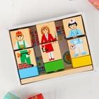 Кубики на палочке «Профессии» - фото 105594308