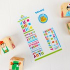 Кубики на палочке «Профессии» - фото 105594309