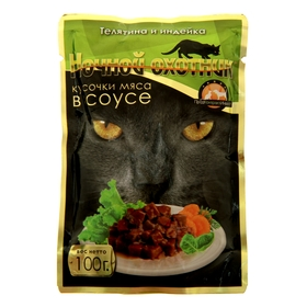 """Влажный корм """"Ночной охотник"""" для кошек, телятина/индейка в соусе, пауч, 100 г"""