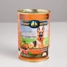 """Влажный корм """"Верные друзья"""" для собак, курица, телятина, морковь в соусе, ж/б, 400 гр"""