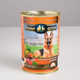 """Влажный корм """"Верные друзья"""" для собак, курица, телятина, морковь в соусе, ж/б, 400 г"""