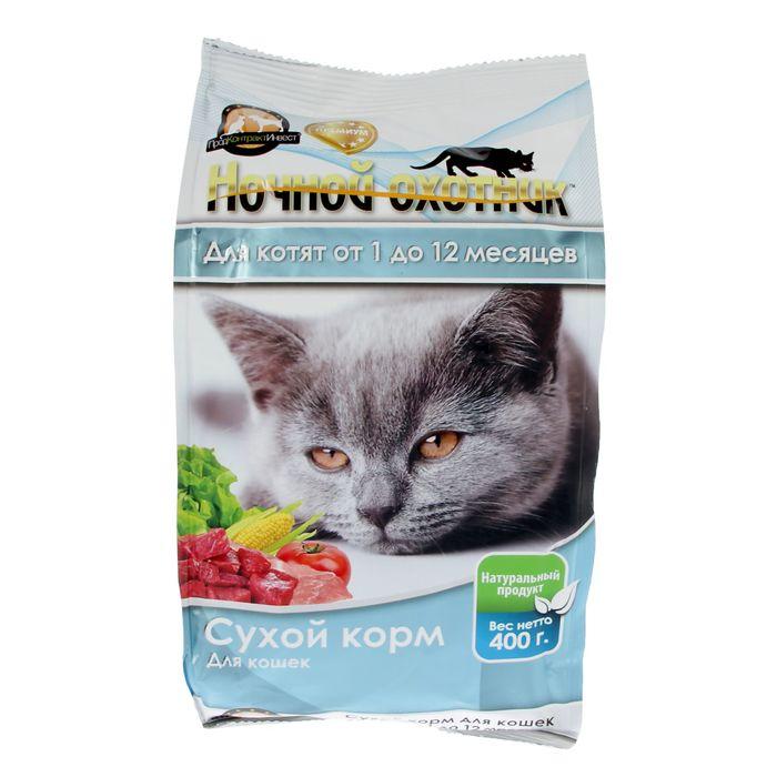 "Сухой корм ""Ночной охотник"" для котят, 400 г"