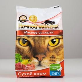 Сухой корм 'Ночной охотник' для кошек, мясное ассорти, 400 г Ош