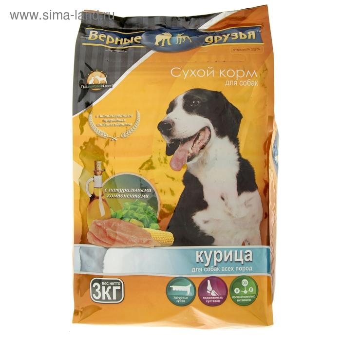 """Сухой корм """"Верные друзья"""" для собак всех пород, курица, 3 кг"""