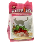 Сухой корм Puffins для кошек, мясо, рис и овощи, 400 гр