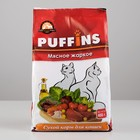 Сухой корм Puffins для кошек, мясное жаркое, 400 г