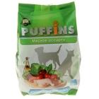 Сухой корм Puffins для собак, мясное ассорти, 500 г