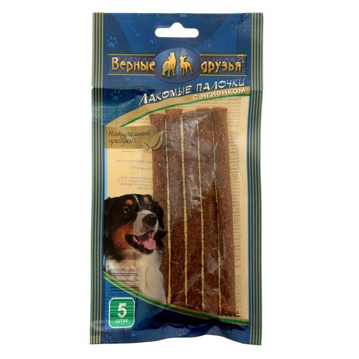 """Лакомые палочки """"Верные друзья"""" для собак всех пород, ягненок, 5 шт, 60 г"""