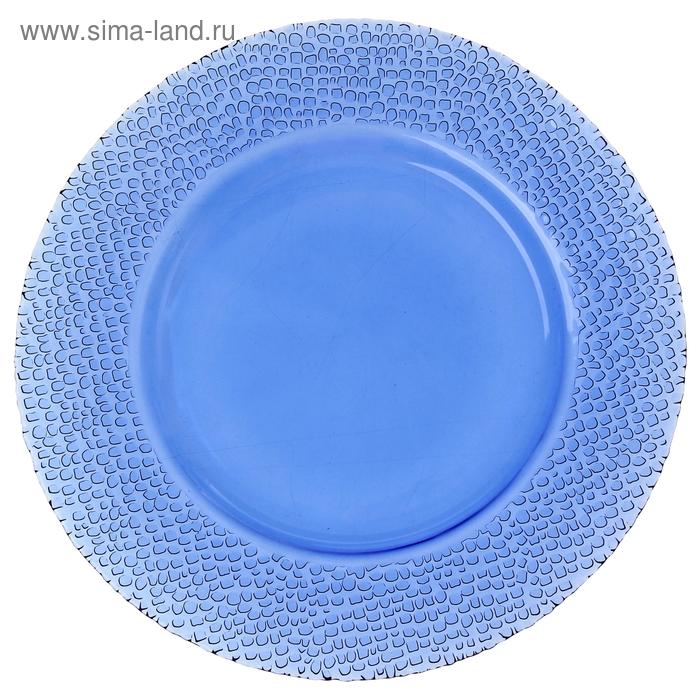 Набор тарелок обеденных 240 мм Mosaic, 6 шт., синий