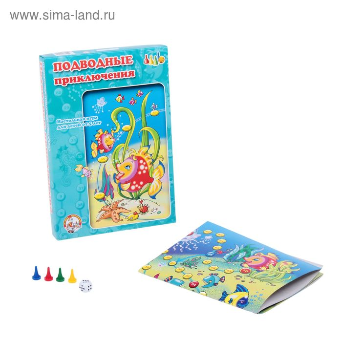 """Настольная игра """"Подводные приключения"""""""
